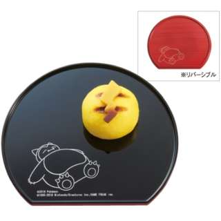 Pokemon Center Tokyo DX x Nihonbashi Takashimaya Original Goods Snorlax Half Moon Dish Tray (Pre-Order)