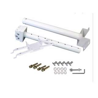 Projector Bracket White Color