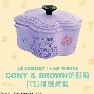 7-11 711 line lecreuset 紫花糖果盒