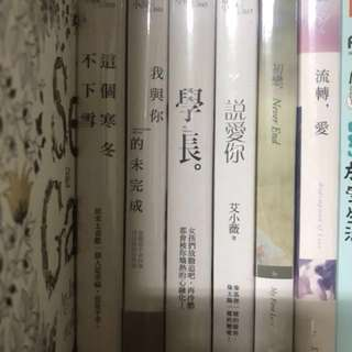 戀小說 系列