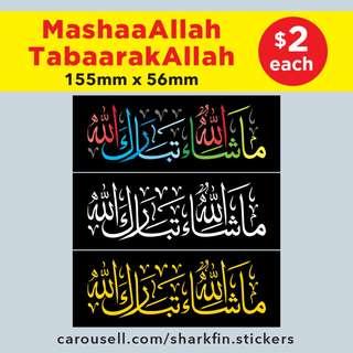 ما شاء الله تبارك الله   Islamic Stickers - Mashaa Allah Tabaarak Allah. 155 x 56mm. $2 each or ALL 3 for $5 with Free Normal Mail.