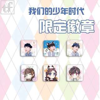 TFBOYS 我们的少年时代 Official Limited Edition Badges