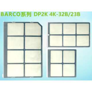 Barco Dust Filter for DP2K-32B and DP2K-23B