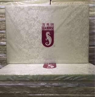 FREE DELIVERY NEW Seahorse Mattress, sea horse bed