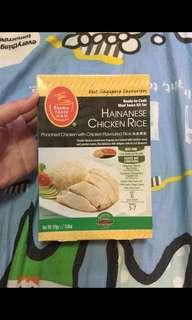 新加坡百勝廚海南雞調味醬料 Hainan Chicken Rice