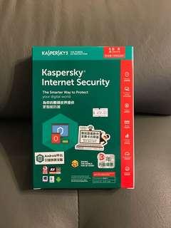 Kaspersky 電腦防毒軟件