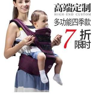 多功能婴儿透气背带腰凳