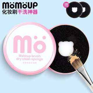 MoMoUp Makeup Brush Dry Clean Sponge