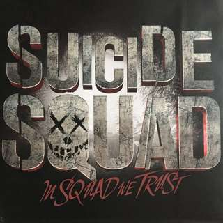 Limited Edition Branded DC Comics Suicide Squad large paper bag for $3.