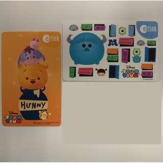 BN Ezlink Card - Winnie the Pooh & Tsum Tsum
