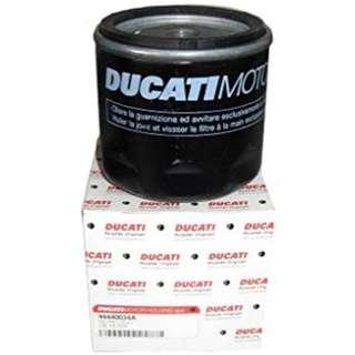 Ducati Monster 電單車 原廠油隔 oil filter 44440034A new