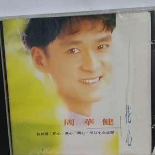 Cd Chinese 周华健 花心