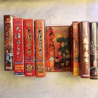 Chinese drama VCDs