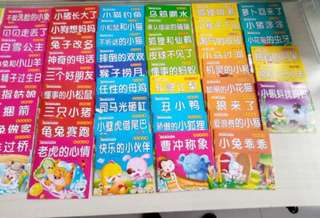60 Brand New Chinese Children's Books with 120 Stories