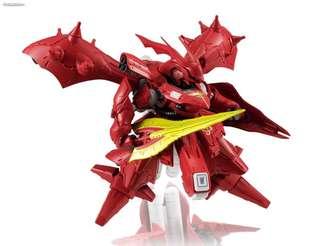 NXedge Nightingale Gundam