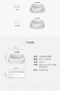 Measure grams bowls (pre order)
