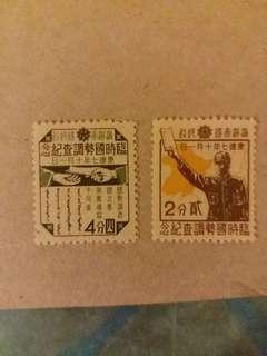 中國郵票民國滿洲國纪11 1940年臨時國勢調查一套2全全新