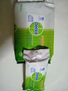 BN Dettol wet wipes (50 or 10sheets)