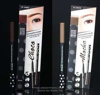 Kiss eyebrow pencil