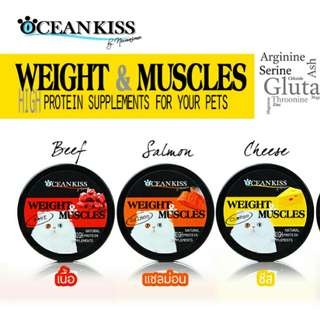 (120g &  600g) Oceankiss Cats Supplement