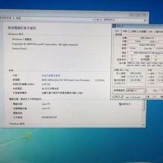 AMD Athlon X4 740/2G/500G/GT 730
