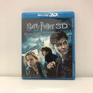 Harry Potter I Blue Ray 3D 哈利波特 I 藍光碟 3D