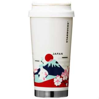 Starbucks Japan 2018 Tumbler - You Are Here (YAH) Collection