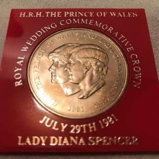 戴安娜1981年大婚紀念幣