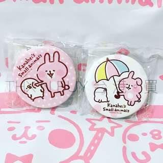 台灣三月新品 Kanahei P助 粉紅兔兔雙面鏡盒