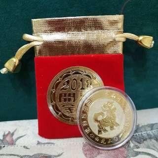 2018狗年開運金幣(現貨)