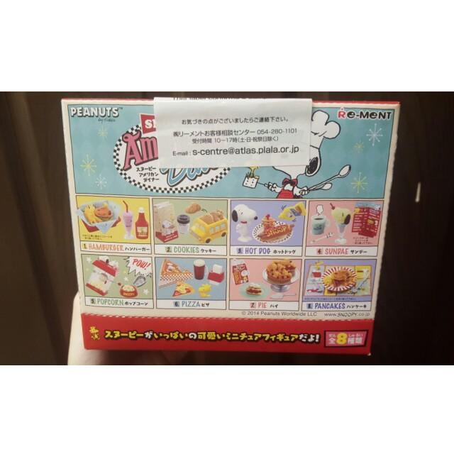 已絕版 全新未拆一中盒 Rement 食玩 盒玩 史努比快餐店 全套8款