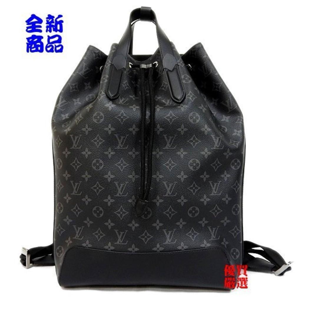優買二手名牌店 LV M40527 黑 灰 原花 字紋 EXPLORER 後背包 束口包 健身包 雙肩包 手提包 全新I