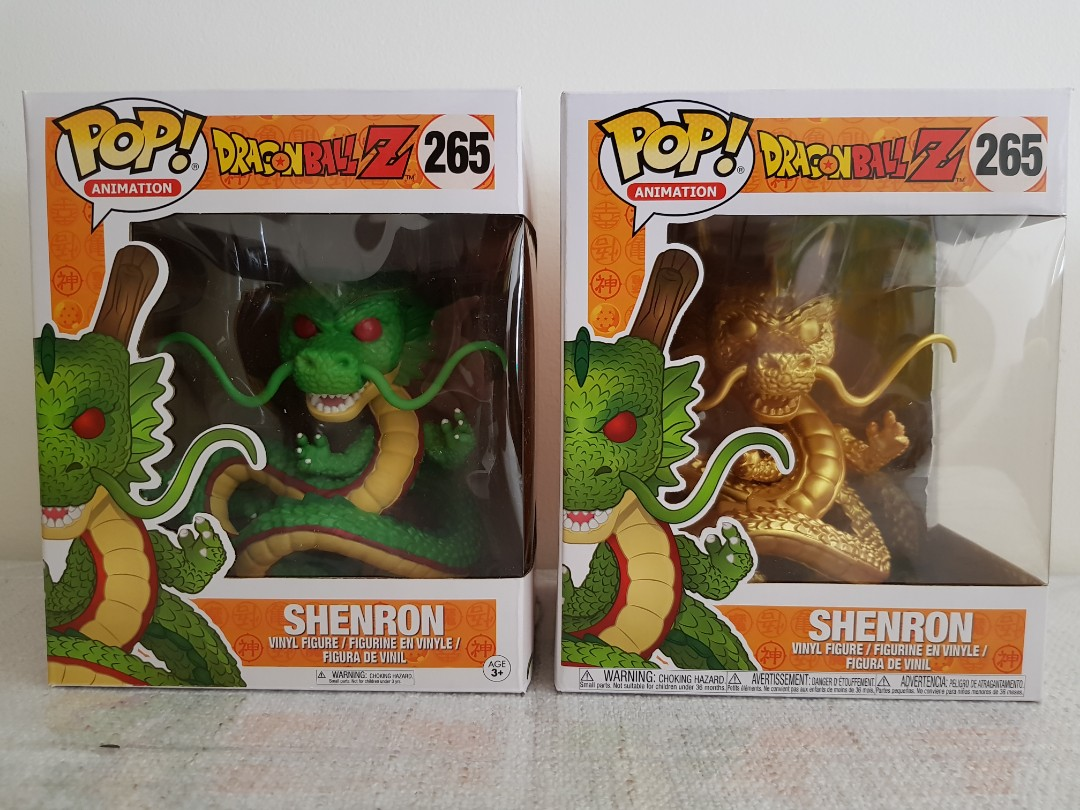 Dragonball Z: Shenron Pop Vinyls