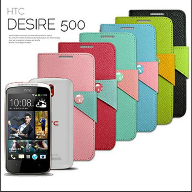 HTC Desire 500/506e 撞色立架磁扣皮套(湖水綠)