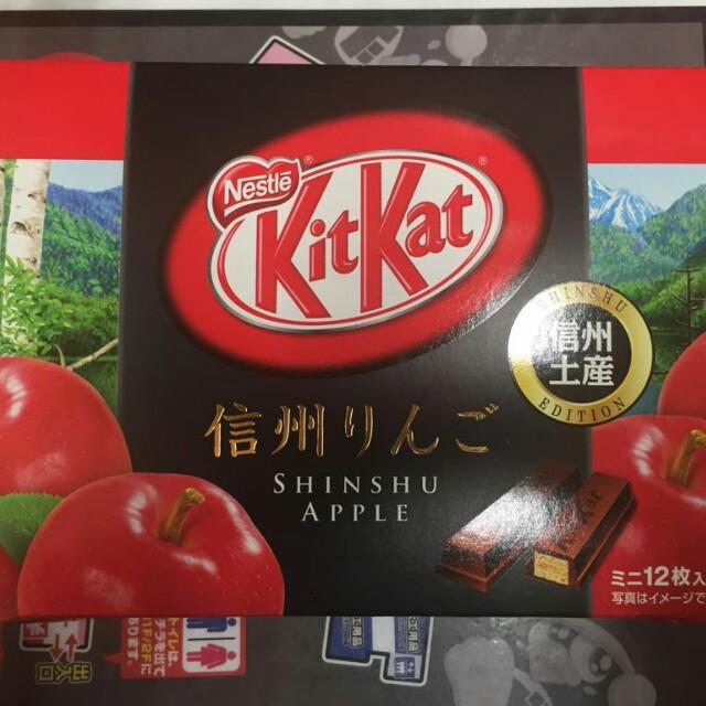 Kitkat Apple from Jepang