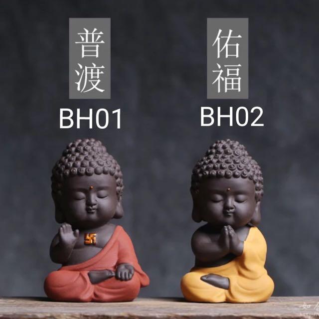 Little Buddha Figurine Ceramic Statue