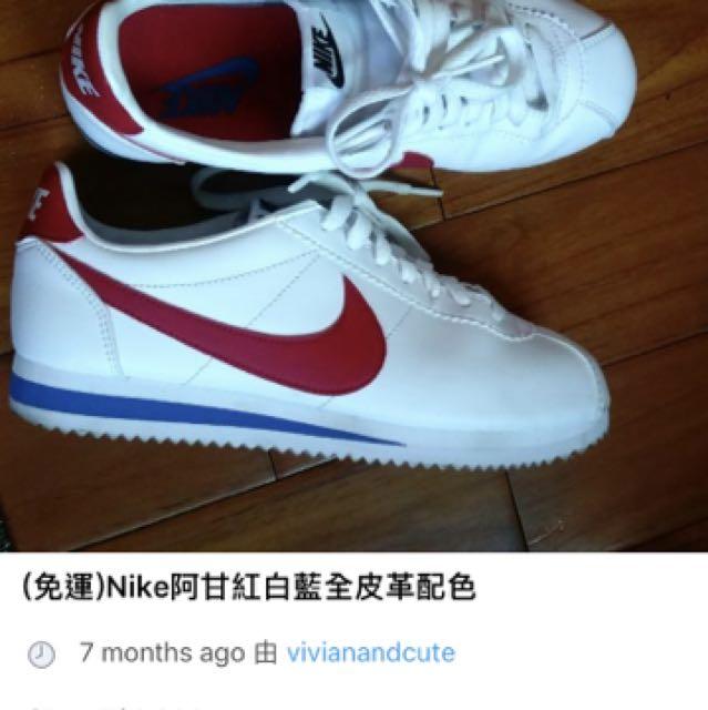 Nike 正品阿甘鞋 紅藍白45週年配色