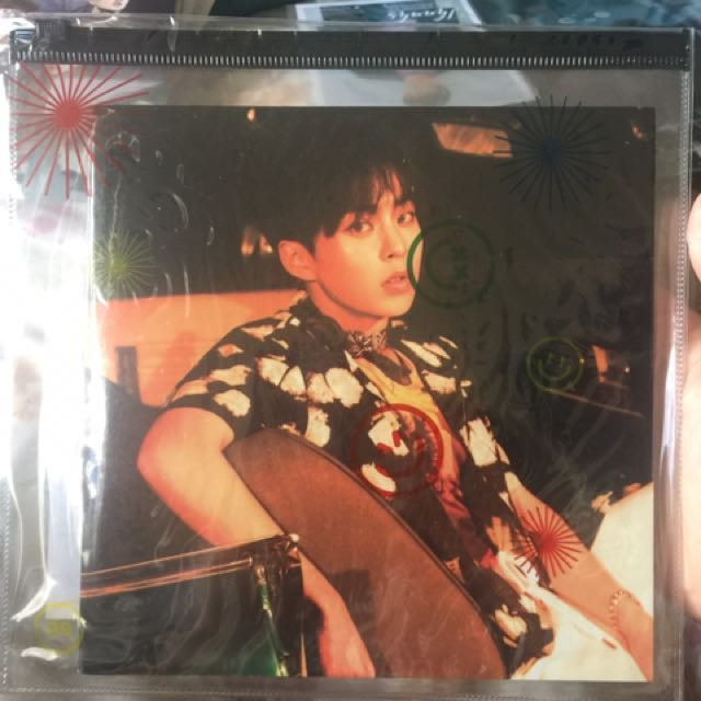 Official xiumin pouch