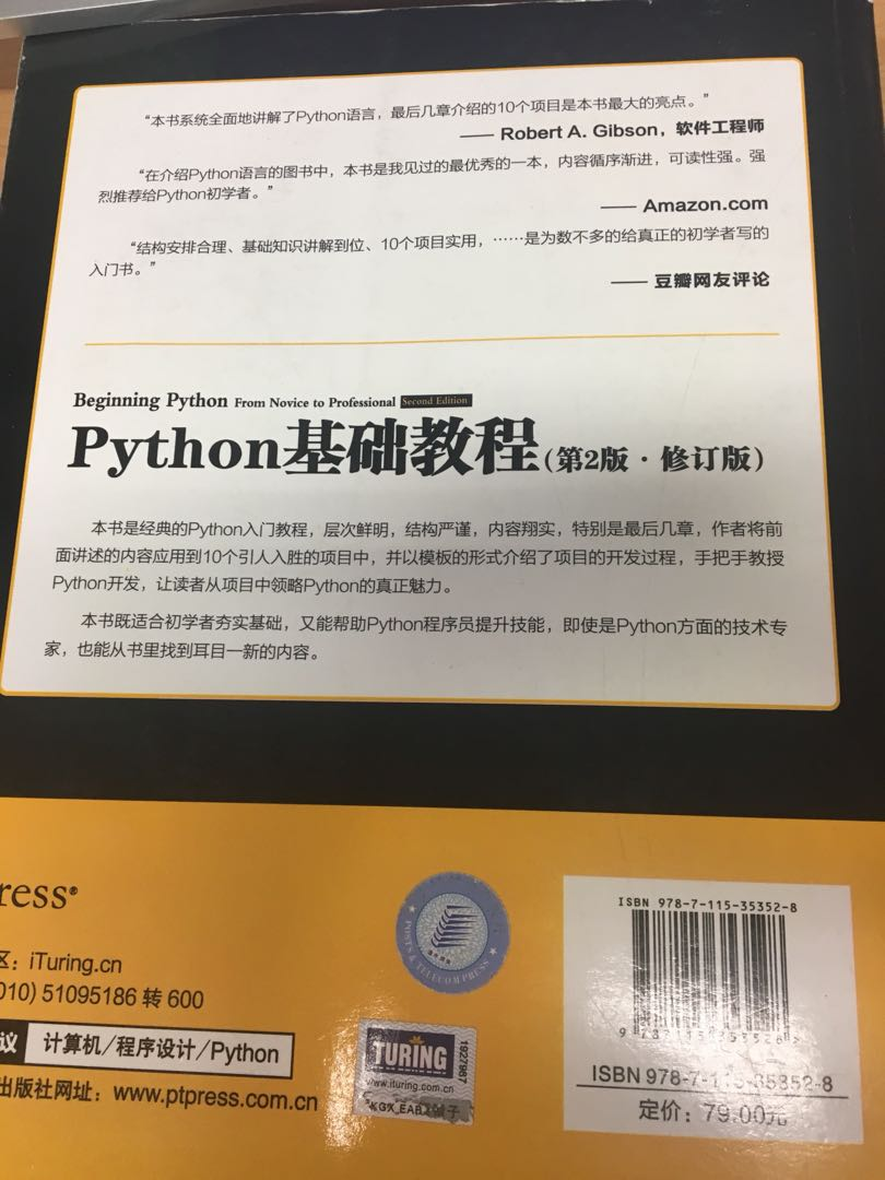 Python programming beginner book in chinese textbooks on carousell fandeluxe Choice Image