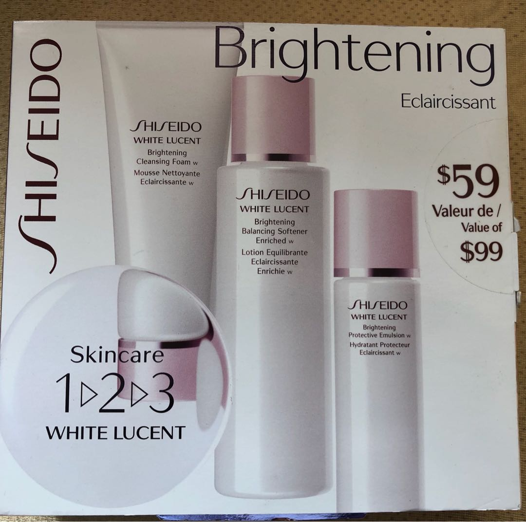 Shiseido skin care gift set