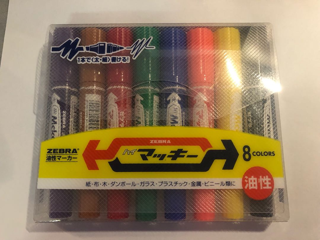 Zebra oil color pens - from Japan