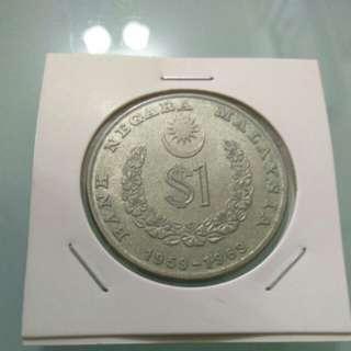 Malaysia Tuanku Ismail 25 tahun BNM RM1