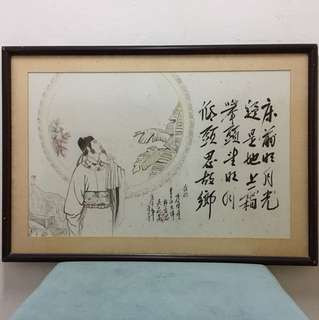 Li Bai Poem Calligraphy Painting