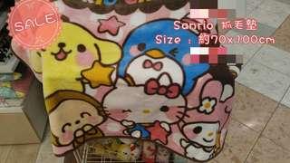 日本Sale Sanrio 抓毛墊