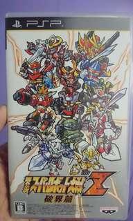 PSP第二次機械人大戰【破界篇】