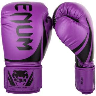 Authentic Venum Challenger 2.0 Boxing Gloves (Purple/Black)