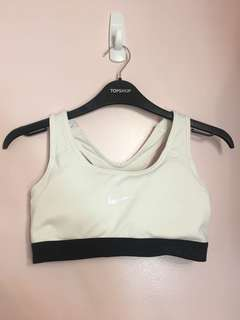 Preloved Nike Sports Bra Small *Authentic