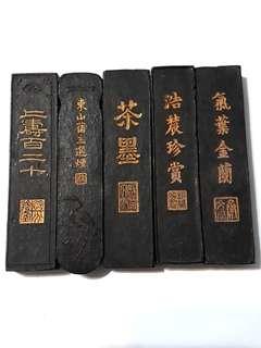 中国老硯墨条