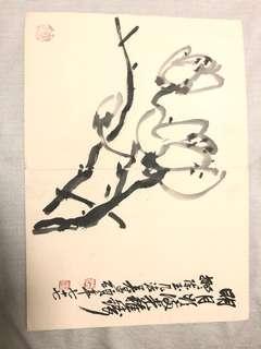 吴昌硕painting booklet