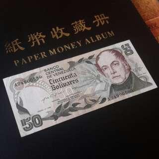 """World banknotes """"Venezuela"""" utk di jual..."""